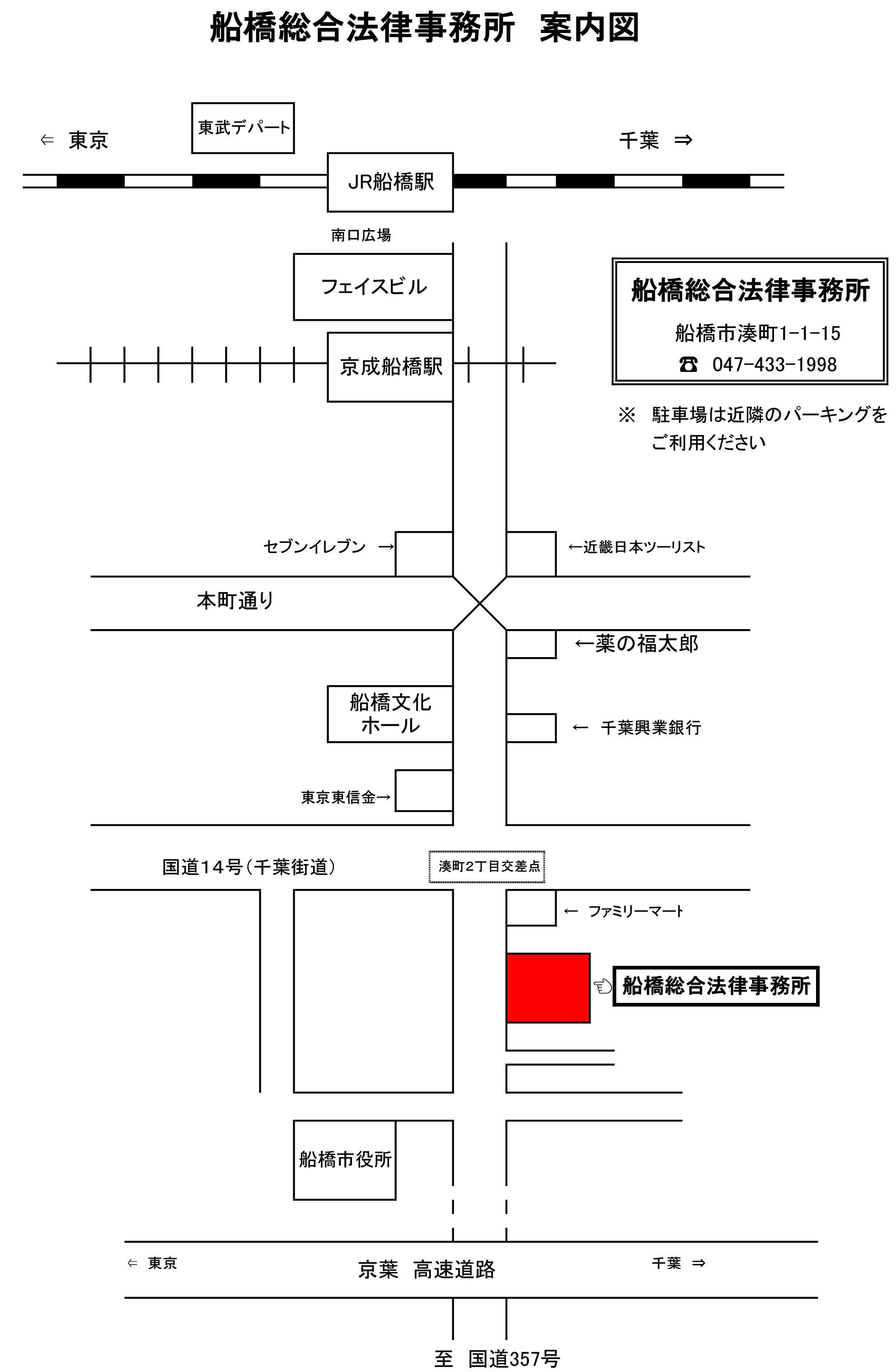 事務所案内図-(002)